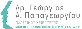 Γεώργιος Παπαγεωργίου Λογότυπο